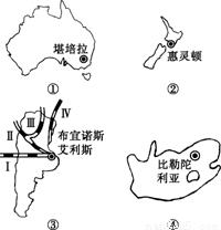 下图,完成各题。1.上面的四个国家均有典型的