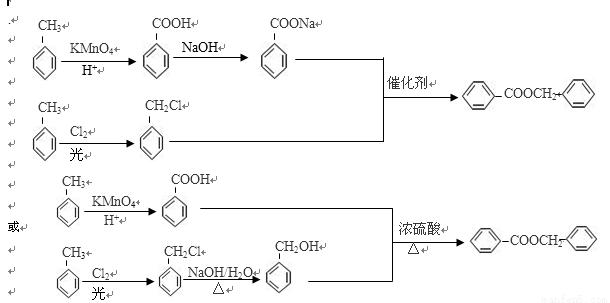 习题酯类是工业上重要的有机原料,具有广泛用途。乙酸苯甲酯()对花香和果香的香韵具有提升作用,故常用于化妆品和食品工业。乙酸苯甲酯的合成路线如下:(1)B中含氧官能团的名称是____;反应的类型是____,的化学方程式是____。(2)下列物质中能与A的水溶液反应的是____。a.CaCO3b.NaOH c.CuSO4 d.NaCl(3)下列物质中与甲苯互为同系物的是____。a.b.c.d.(4)绿色化学的核心内容之一是原子经济性,即原子的理论利用率为1