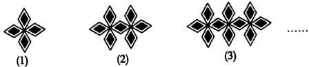 如图是一组有规律的图案,第1个图案由4个基础图形组成图片