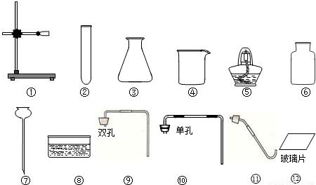 下图是实验室用高锰酸钾制氧气的装置图