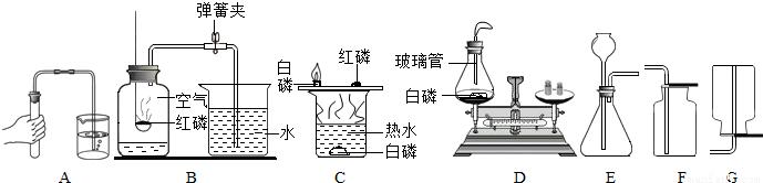 电路 电路图 电子 原理图 689_166