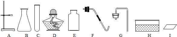 囹�a_下囹是实验室常用的实验仪器,请根据它们的用途回答下列有关问题.