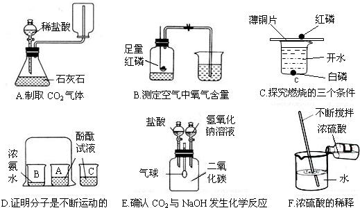电路 电路图 电子 工程图 平面图 原理图 519_300