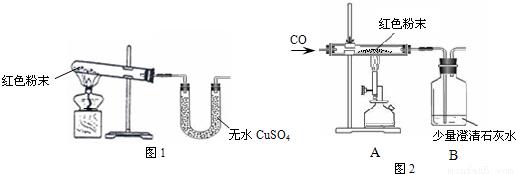 O. 另外,碳酸不稳定,容易分解成二氧化碳和水. 【命题方向】该考点的命题方向主要是通过创设相关实验、问题情景或图表信息等,来考查学生对酸的化学性质的理解和掌握情况;以及阅读、分析、推断能力和对知识的迁移能力.并且,经常将其与酸碱指示剂及其性质、金属的化学性质、酸的用途、中和反应、二氧化碳和氢气的实验室制取原理、碳酸钠和碳酸氢钠的化学性质、灭火器的反应原理、物质的推断和鉴别、碳酸根离子的检验、复分解反应的条件与实质、化学方程式的书写、有关实验操作(或现象、结论)等相关知识联系起来,进行综合考查.当然,有时