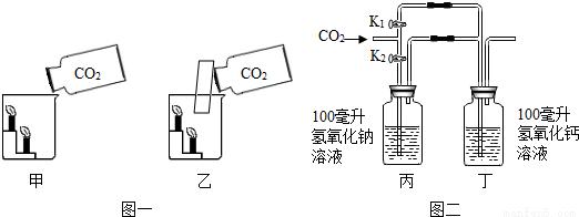 电路 电路图 电子 原理图 522_196