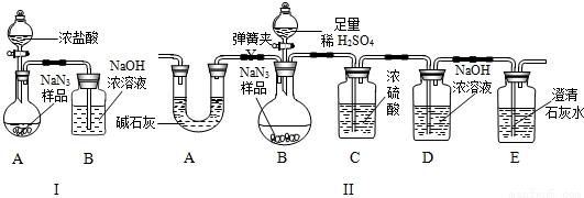 3的制备方法是:将金属钠与液态氨反应制得