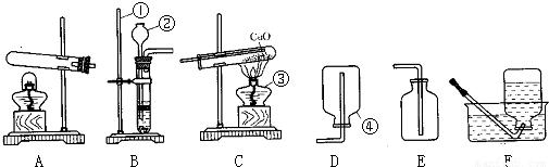 现有铁氧化铁稀盐酸_>> 大理石与稀盐酸,炭酸钠与稀盐酸,铁与稀硫酸,铁与稀盐酸,氧化铁与