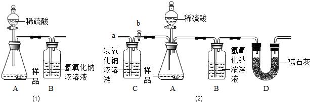 习题(10分)某化学活动小组设计如图所示(部分夹持装置已略去)实验装置,以探究潮湿的Cl2与Na2CO3反应得到的固体物质。(1)装置A中发生反应的离子方程式为____(2)装置B中试剂Y应为____(3)已知在装置C中通入一定量的氯气后,测得D中只有一种常温下为黄红色的气体(含氯氧化物),C中含氯元素的物质是一种盐,且含有NaHCO3。现对C中的成分进行猜想和探究:提出合理假设假设一:存在两种成分,为NaHCO3、____假设二:存在三种成分,为NaHCO3、____设计方案并实验。请在表格中写出实