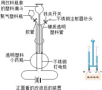 简易爆炸装置电路图
