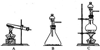 实验室常用下5装置制取氨气 请回答下列问题 1 写出5中带有编号的仪图片