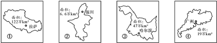 图是我国四个省级行政区的简图,回答13-14题.