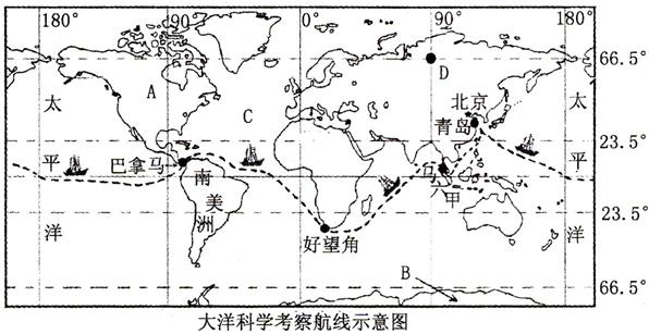 """""""读世界海陆分布图完成下题a,____洲b.""""习题详情"""