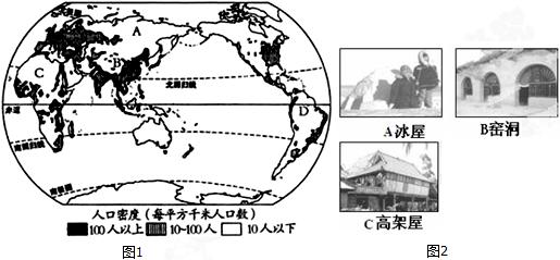 读 世界人口密度图 图1 回答 1 世界人口最稠密的地区是 亚洲的东部和