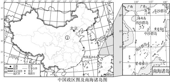 读中国政区图及南海诸岛图,回答下列各题