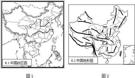 阅读中国政区图和中国地形图,回答下列问题