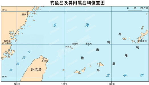 """中国的主要半岛,岛屿和海峡的分布知识点 """"钓鱼岛及其附属岛屿是我国"""