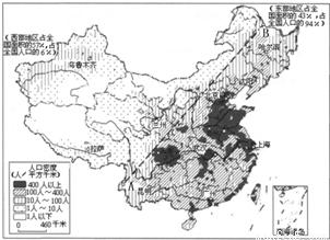 八年级地理人口教案_地理人口分布