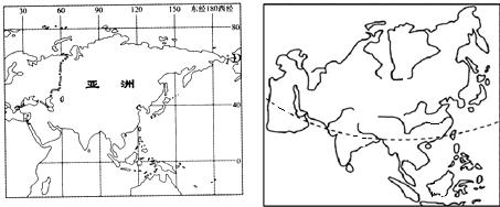 亚洲地囹�9�%9�._亚洲地势的主要特点是