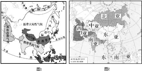 亚洲候类型分布�_读亚洲气候类型图完成2~4题.