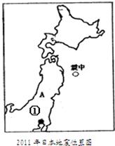 读日本相关图,回答问题.(1)日本工业集中分布