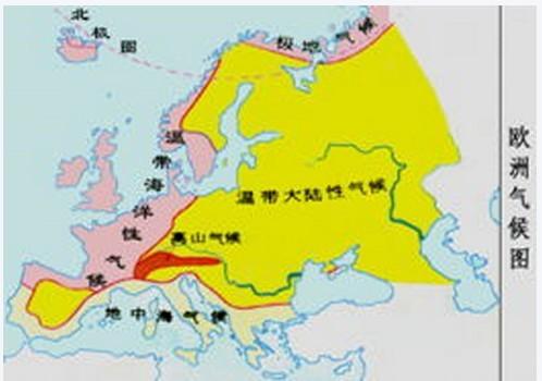 欧洲西部 没有分布的 气候 类型是