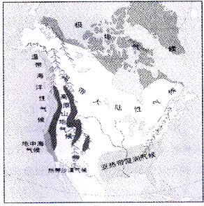 读图 北美洲和南美洲气候类型分布图 ,完成16 17题.图片