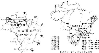亚洲地形图手绘简易