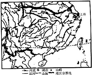 """读""""我国南方地区地形图"""",回答.-关于南方地区地理位置和自然环"""