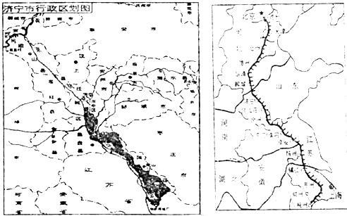 读济宁行政区划图和京杭运河地图,完成下列问题. 1 依据左图中的信