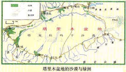 读塔里木盆地的沙漠有绿洲图