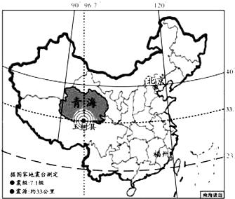 读中国地图完成下列问题.