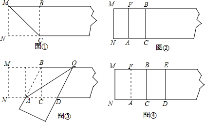 电路 电路图 电子 工程图 平面图 原理图 421_252