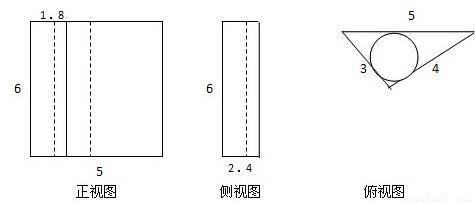 如图所示,直三棱柱ABC-A1B1C1的侧棱AA1=6平面图纸平米90图片