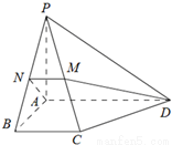 如图,在四棱锥p-abcd中,底面为直角梯形,ad‖bc,∠bad图片