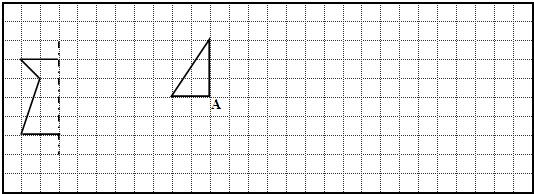 (2)先将图中三角形绕a点顺时针旋转90后,再向右平移6格,画出平移后的