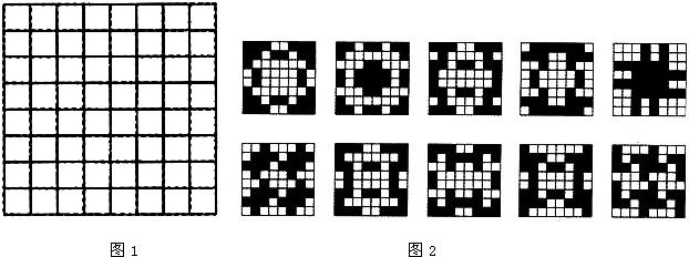 运用平移,对称和旋转设计图案知识点