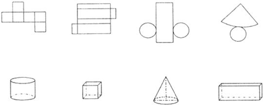 把下面展开图和它们的立体图形连起来.图片