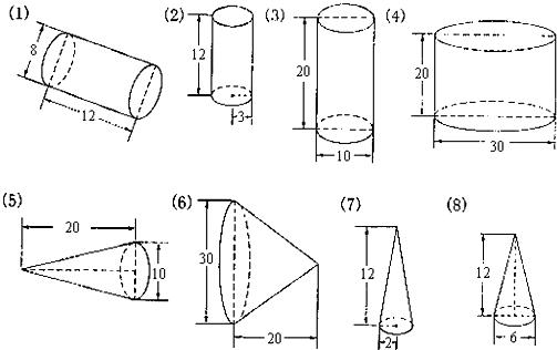 有底面积是12.56平方厘米,高5厘米的圆锥体钢坯6个,能