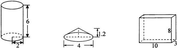 14dm的扇形铁皮焊成一个圆锥形容器,它的容积是15.