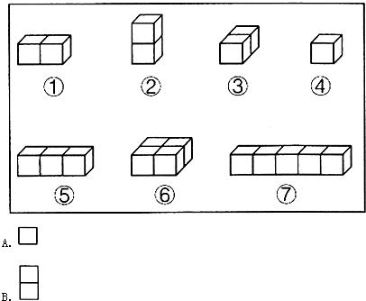 物体平面设计图