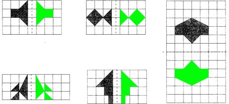 画出下面图形的轴对称图形.