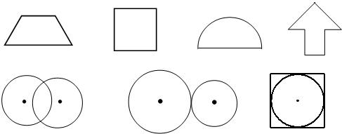 画出下面图形所有的对称轴