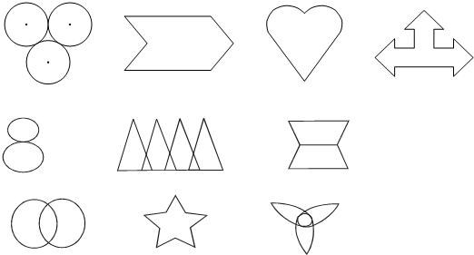 画出下面每组图形的对称轴.