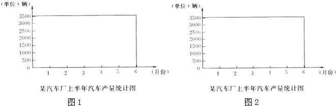电路 电路图 电子 原理图 661_209
