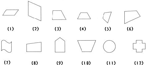 在平行四边形下面的括号里写a