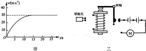 电路 电路图 电子 原理图 514_180