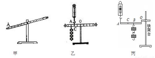电路 电路图 电子 设计图 原理图 537_202