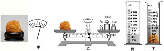 描述: 【知识点的认识】固体密度的测量关键是测出物体的质量和体积,金属块的质量可用天平直接测得,也可以用弹簧测力计测出重力来计算质量;对于体积若物体的形状规则,可用刻度尺测出相关量后根据公式算出体积,若形状不规则利用量筒或量杯排水法来测得,若物体不能沉入水中的,可用压入法或重锤法来测物体的体积. 【命题方向】测密度时是先测量质量还是先测量体积,若物体不能沉入水怎么办?测量时的步骤及原理都是命题关键. 【解题方法点拨】先用天平测出该物质的质量,再用量筒(量杯)测出该物质的体积,然后根据密度公式求出