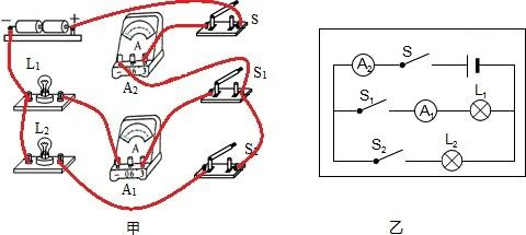 并联电路图转实物图_怎样连接实物图