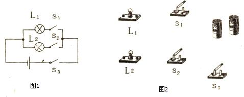 为了探究电流与电压的关系,小华设计了如图所示的实验电路图.